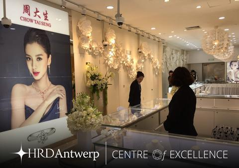 HRD Antwerp opens first Centre of Excellence in China